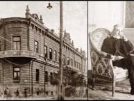 Հայաստանի Անդրանիկ Խորհրդարան