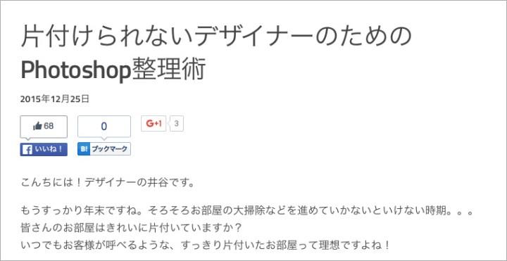 blog_160117_01