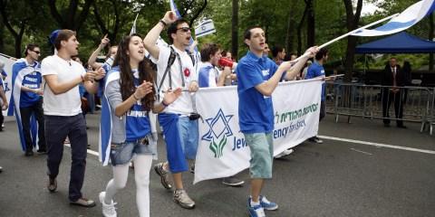 الوكالة اليهودية