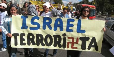 اسرائيل في التشيلي