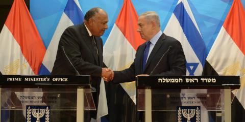 السلام مع مصر