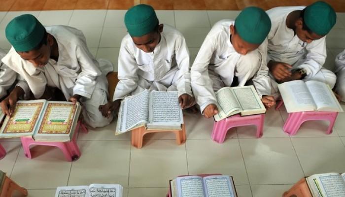 education islam1