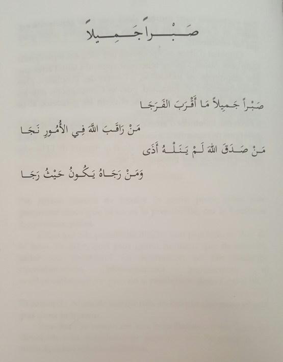 image2-pm