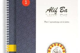 alif-duo1-1