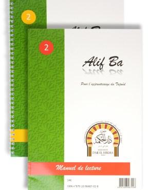 alif-duo2-2