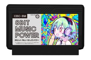 8-bit music power
