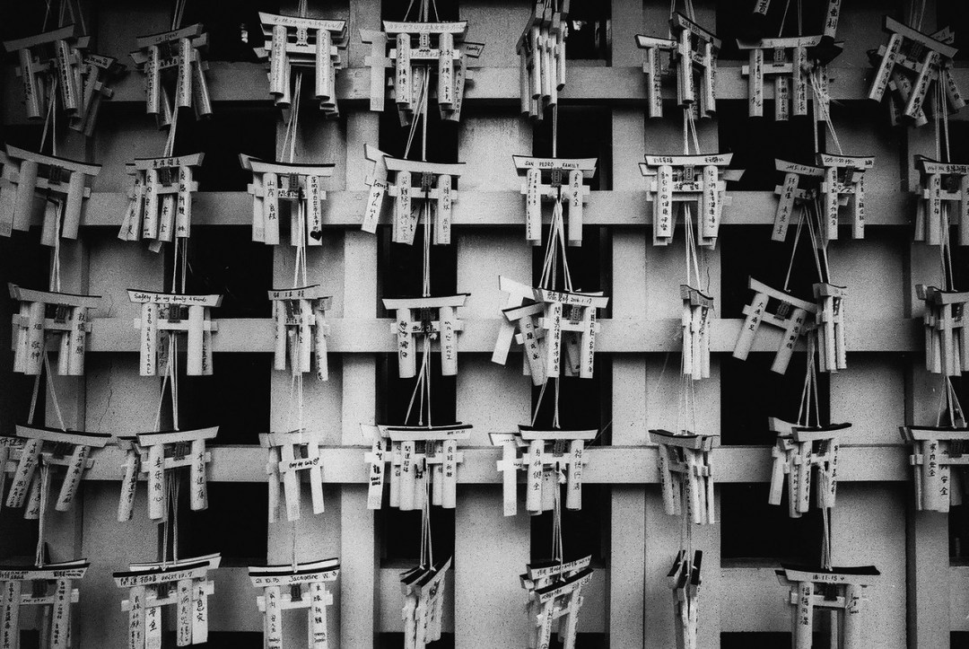 Prayer gates - 2016-05-13 - Kodak Double-X 5222 shot at EI 200. Black and white negative film in 35mm format. Push processed 1 stop