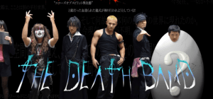 THE DEATH BAND