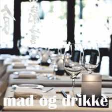 mad Oslo 225