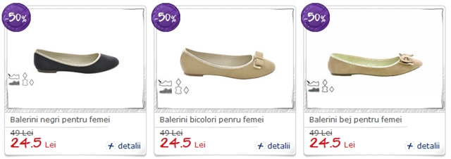 balerini-ieftini