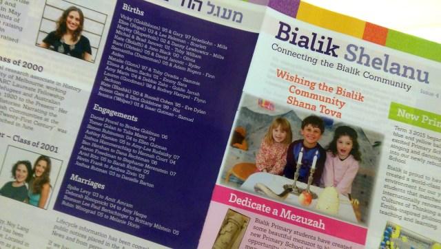 Bialik Shelanu - Sep 2015 - Deborah Konopnicki married to Amy Hespe