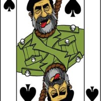 Card-i-cature a week... Saddam Hussein (the 10 of Spades)