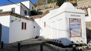 Lugar de interés turístico en Algodonales