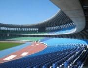 6 SOLARNI STADION NA TAJVANU - ENTERIJER, FOTONAPONSKA POLJA, SOLARNA ENERGIJA, SOLARNI PANELI, ENERGIJA IZ SUNCA, FOTONAPONSKE ĆELIJE, SOLARNI PANELI FOTONAPON, ENERGIJA IZ SUNCA, solarni stadion, stadion na solarnu energiju, fotonaponski paneli na stadionu