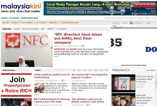 Malaysiakini screenshot