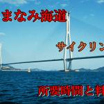 kaikyou01