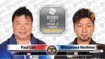 THE WORLD 2016 STAGE 3 決勝戦 Paul Lim 星野光正 動画