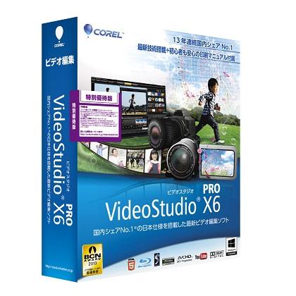 xforce keygen corel videostudio x6