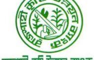 Rajshahi Krishi Unnayan Bank Result Exam Date 2017