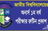 NU Honours 1st Year Exam Routine 2015