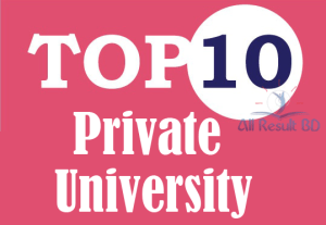 Top ten private University