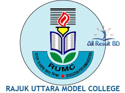 Rajuk Uttara Model College Class 6, 7 & 8 Admission Result 2016