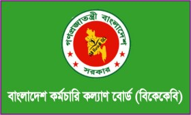 Bangladesh Employee Welfare Board