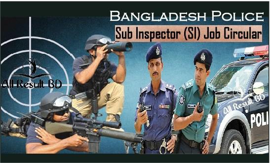Bangladesh Police Sub Inspector (SI) Job Circular 2015