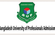 Bangladesh University of Professionals Admission Result 2016-2017