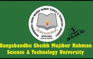 Bangabandhu Sheikh Mujibur Rahman Science & Technology University Admission Circular 2016-17