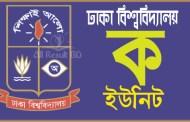Dhaka University KA Unit Admission Test Result 2016-17