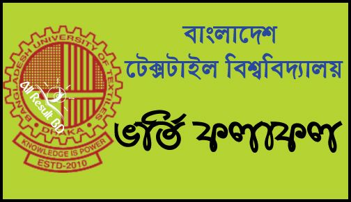 BUTEX Admission Test Result 2015-2016 Butex.edu.bd