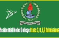Residential Model College Class 3, 6 Admissions Circular 2016