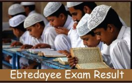 Ebtedayee Exam Result 2015 EBT Result Download