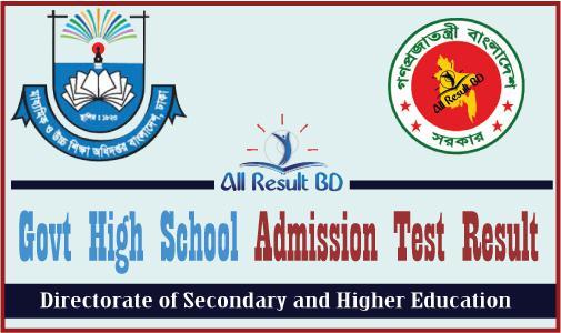 Govt School Admission Test Result 2016 gsa.teletalk.com.bd