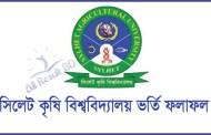 Sylhet Agricultural University Admission Test Result 2016