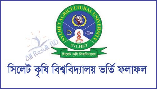 Sylhet Agricultural University Admission Test Result 2016