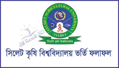Sylhet Agricultural University Admission Test Result 2015