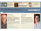 All Things Digital-feature