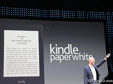 amazon_event_kindle_paperwhite