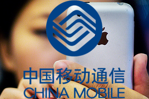 china-mobile-iphone