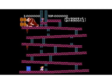 Donkey Kong hack-feature