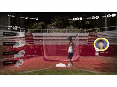 Sprint concept video baseball-feature