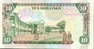 Ten Shilling Banknote - back