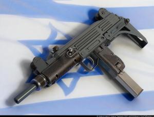 3rd Most Dangerous Gun in the world : Uzi Sub-machine Gun