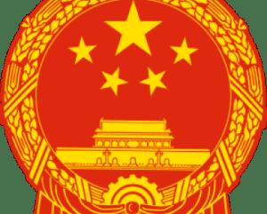MSS, China