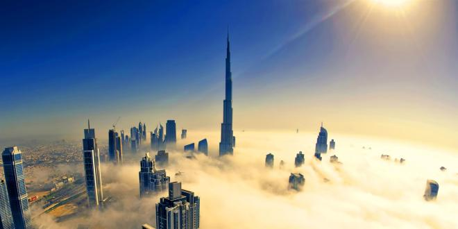 Top 10 Tallest Buildings By 2016