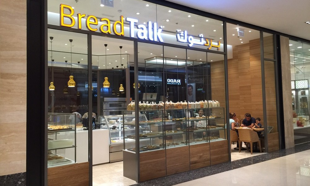 BreadTalk - City Center Muscat Launch - 2015 (3)