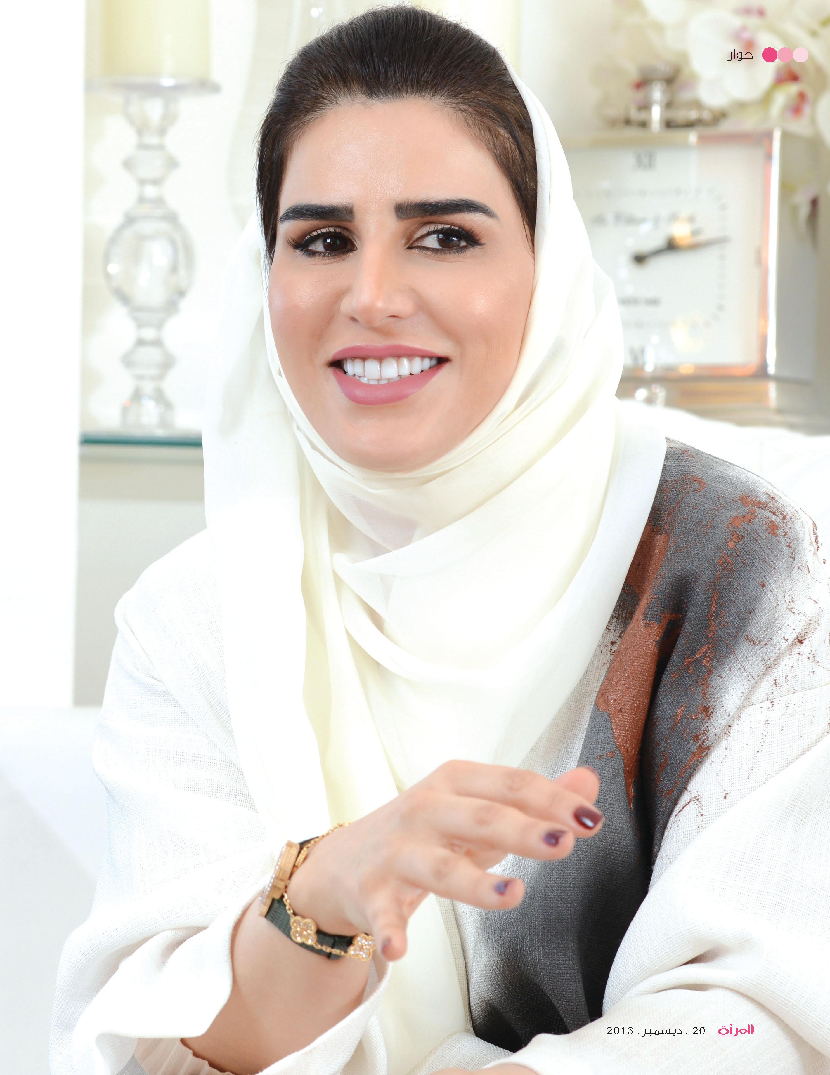 almara_page_22