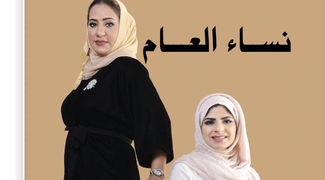 basma & jehad